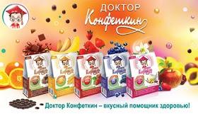 Жевательные конфеты витамины