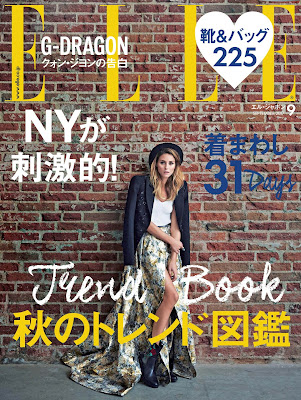 ELLE Japon (エルジャポン) 2017年09月号 raw zip dl
