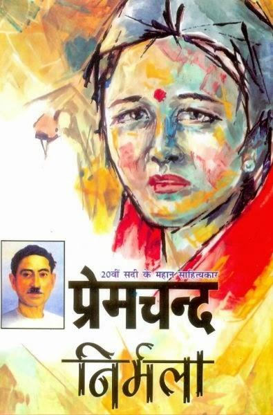 Hindi munshi premchand pdf in novel