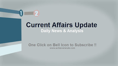 Current Affairs Updates - 23rd October 2017