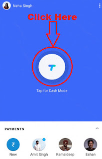how to use google tez cash mode feature