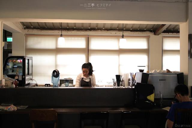 書店喫茶 一二三亭-18