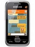 Samsung Champ Deluxe DUOS C3312 Specs