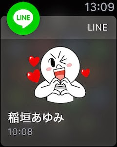 LINE for Apple Watch