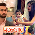 Totally Not Expected Move By Shivaay & Hidden Twist Will Reveal In Star Plus Ishqbaaz