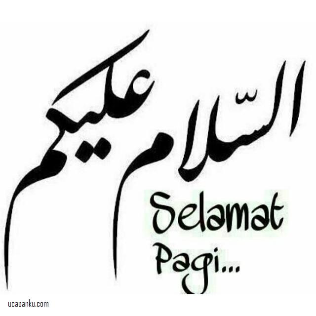 Rifkicerdas Com Ucapan Selamat Pagi Islami Untuk Sahabat