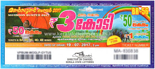 keralalotteries, kerala lottery, keralalotteryresult, kerala lottery result, kerala lottery result live, kerala lottery results, kerala lottery today, kerala lottery result today, kerala lottery results today, today kerala lottery result, kerala lottery result 19.7.2017 monsoon bumper lottery br 56, monsoon bumper lottery, monsoon bumper lottery today result, monsoon bumper lottery result yesterday, monsoon bumper lottery br56