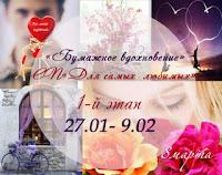 http://club-dnepr.blogspot.ru/2016/01/1.html
