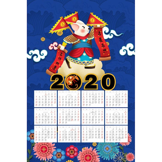 2020 Year of the Rat Calendar Picture PSD Material