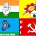 Praja Kootami: List of CM Candidates!