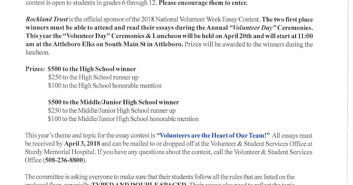 Bristol County Agricultural High School Sturdy Essay Contest