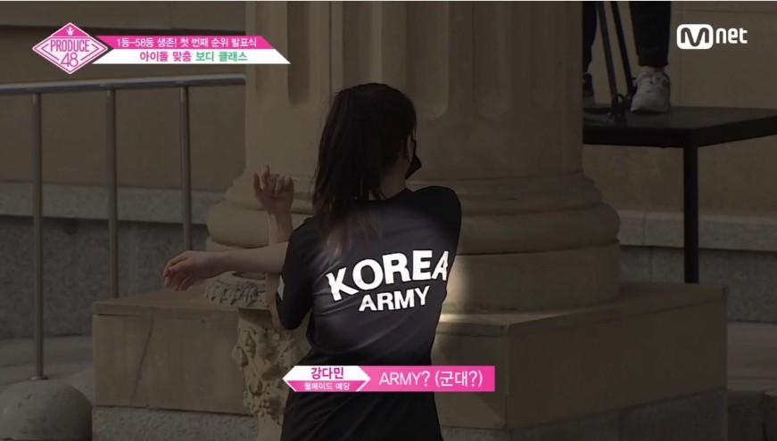 펌 ) 아이돌 여군의 일상생활