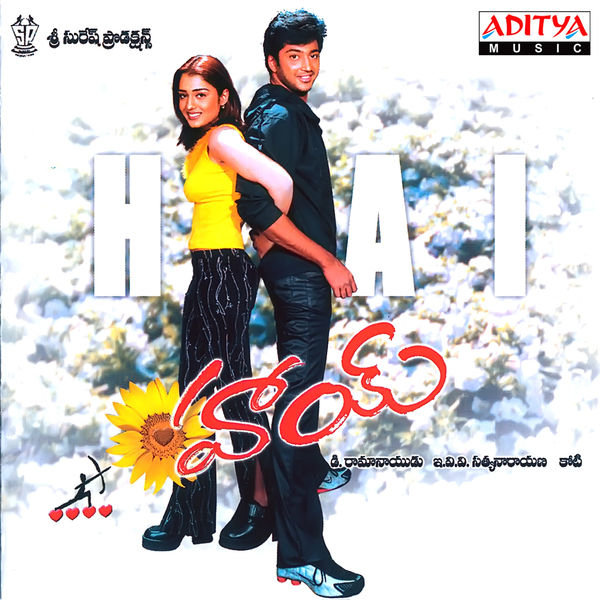 Rikshavodu (1995) Telugu Songs Lyrics - AtoZ Lyrics - Telugu