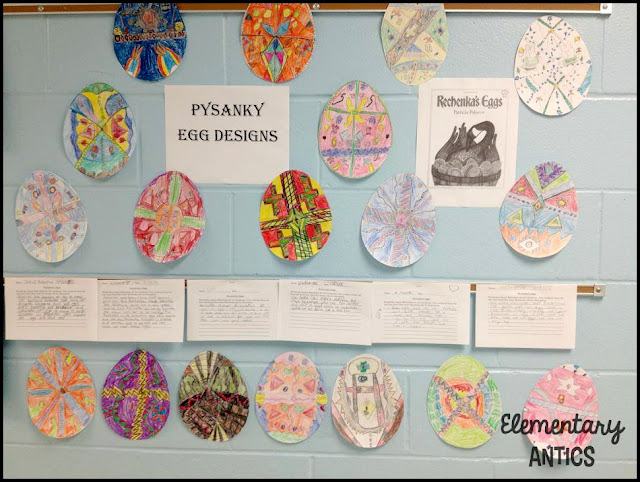 We did these Pysansky Egg Designs as an art element to go along with the book, Rechenka's Eggs.  Come see exactly what a Pysanky egg is and what we did in our class.