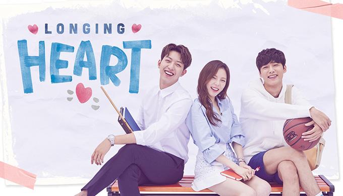 ซีรี่ย์เกาหลี Longing Heart ซับไทย EP1 – EP5
