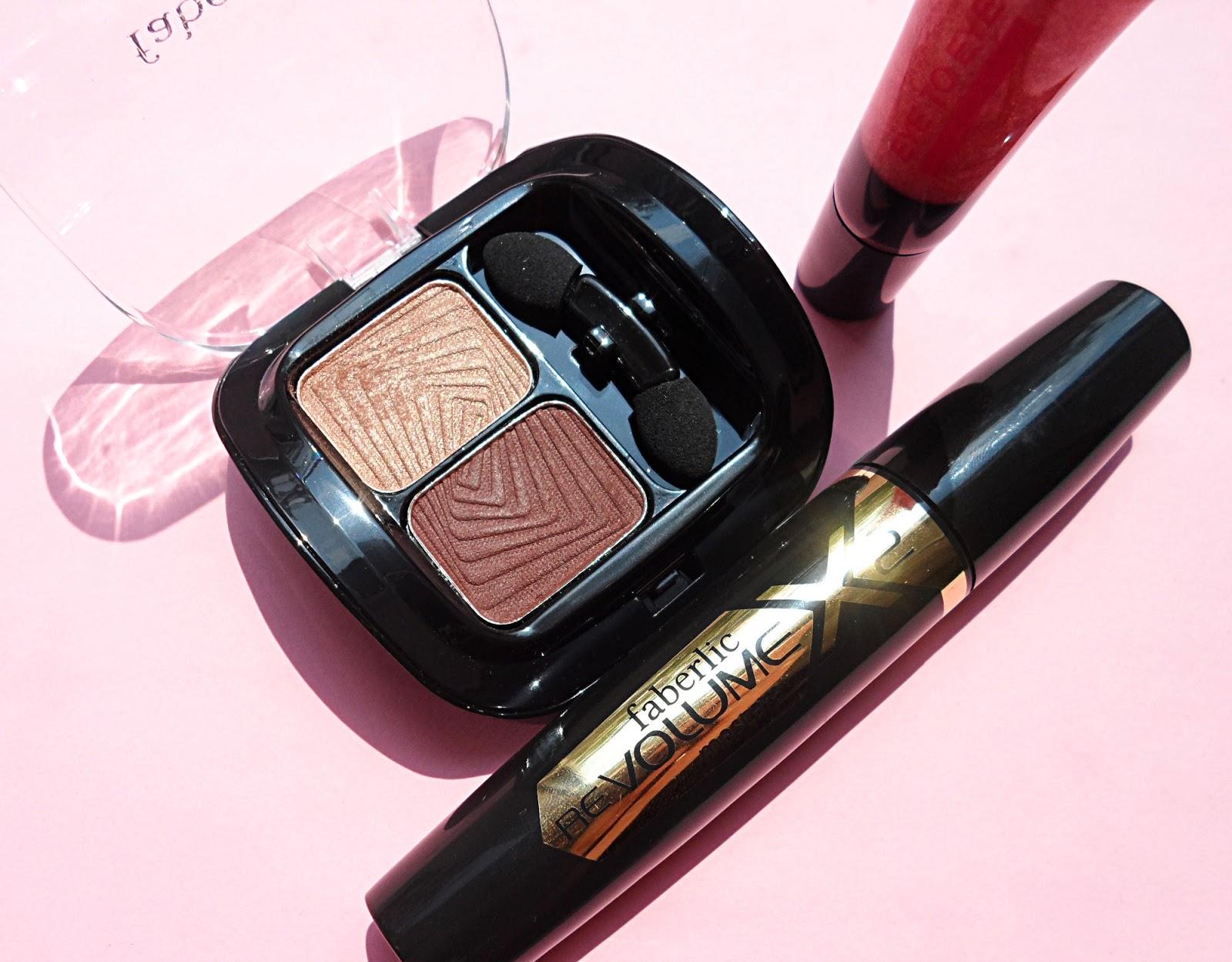beauty fashion lifestyle blog blogger giveaway makeup haul giveaway prize to win free makeup cosmetics sample liz breygel beauty angel blog