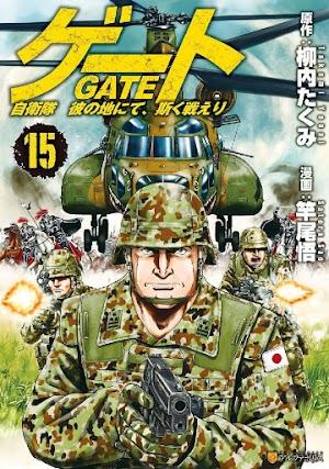Gate: Jieitai Kanochi nite, Kaku Tatakaeri [85.5/??] [MANGA] [MEGA] [PDF]