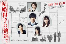 Kekkon Aite wa Chusen de (2018) - Serial TV Jepang