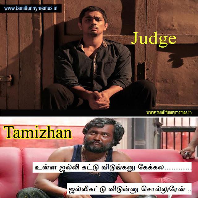 jallikattu memes in tamil