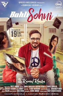 Bahli Sohni Lyrics – Kamal Khaira Ft Parmish Verma Song