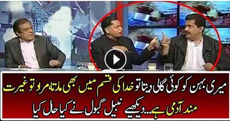 BREAKING NEWS, PAKISTAN, PTI, Murad Saeed, murad saeed vs javed latif fight,