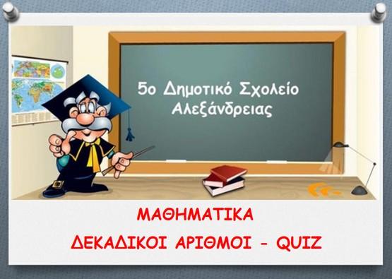 http://atheo.gr/yliko/math/dekadikoi.q/index.html
