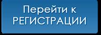 https://ru.surveymonkey.com/r/logacademyBSC