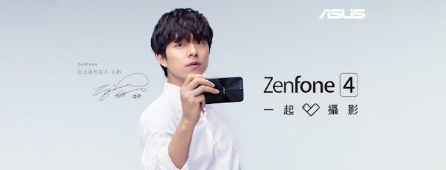 孔劉來台ZenFone 4 活動贈票