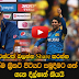 Dilshan to retire from international cricket