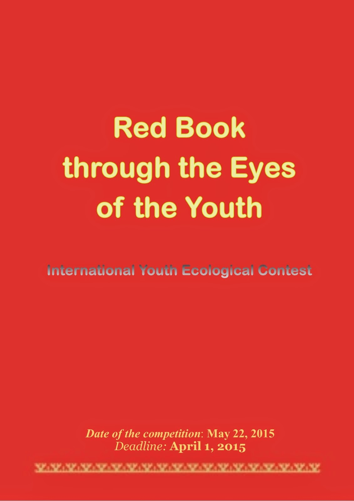 Red Book through the Eyes of the Youth