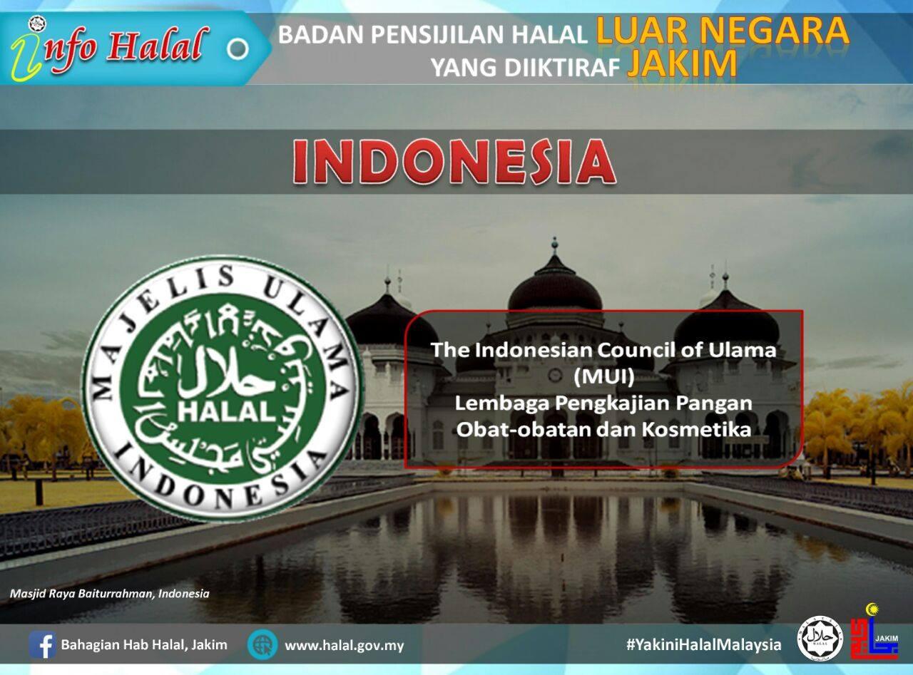 logo halal indonesia