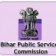 Bihar Public Service Commission Recruitment 2017 for Lecturers || Last date 20th September 2017