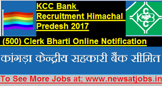 kcc-bank-clerk-500-posts-recruitment