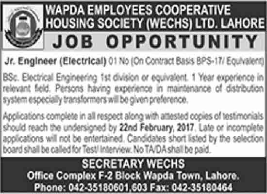 Wapda Employees Cooperative Housing Society Ltd Lahore 8 Feb 2017 Jobs