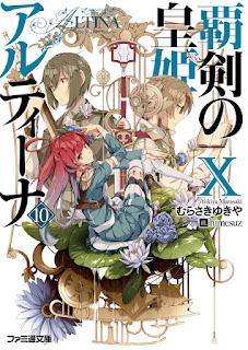 PDF Light Novel Altina the Sword Princess Volume 10