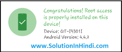 root-properly-install-www.solutioninhindi.com