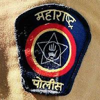 Maharashtra Police Law Instructor Vacancy 2014