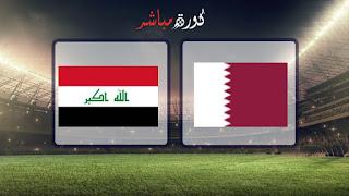 مشاهدة مباراة قطر والعراق بث مباشر بدون تقطيع 22-1-2019 كأس اسيا 2019