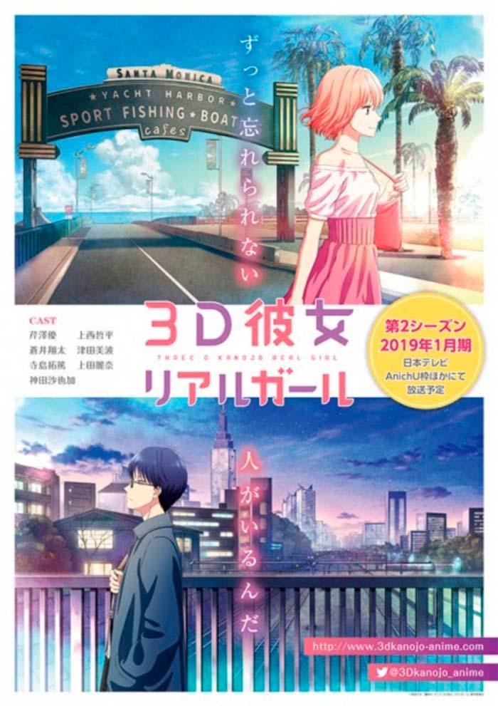 3D Kanojo anime