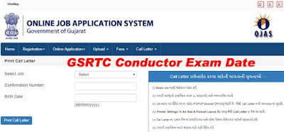 GSRTC Conductor Call Letter 2018 ST Driver Exam Date check ojas.gujarat.gov.in