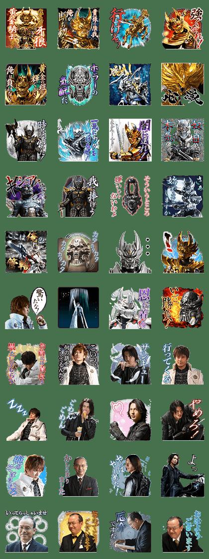 GARO MAKAI Stickers