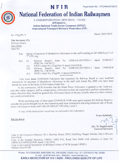 denial-of-breakdown-allowance-to-the-railway-staff-nfir-letter-7th-cpc