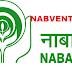 NABARD-NABVENTURES  Recruitment February 2019