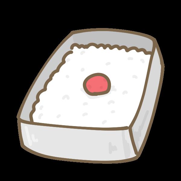 アルミの四角の器に入った白米の真ん中に梅干しが一つ置かれた日の丸弁当