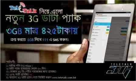 Teletalk-3G-New-Prepaid-512Kbps-Pack-3GB-30-Days-Validity-Tk425-Type-D38-send-to-111