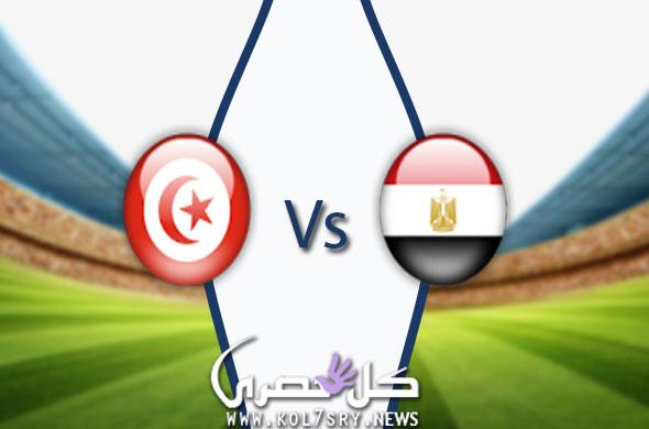 نتيجة مباراة مصر وتونس كرة اليد 23/1/2019 مصر تتفوق علي تونسي 30-23