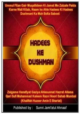 Hadees Ke Dushman Pdf Book