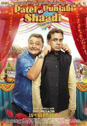 Patel Ki Punjabi Shaadi new upcoming movie first look, Poster of Rishi Kapoor, Paresh Rawal, Vir Das download first look Poster, release date