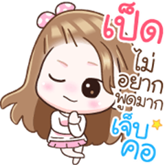 Name Ped V2 by Teenoi