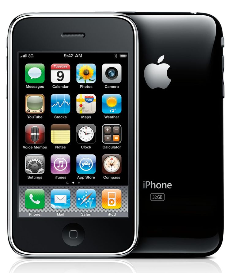iphone 3g price
